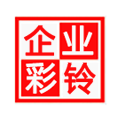 吉斯家姜堰旗舰店 企业电话彩铃设计录音