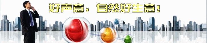 中国彩铃网三大运营商的彩铃资费与标准